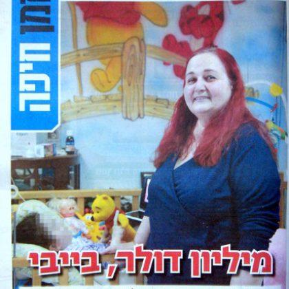 """כתבה בעיתון """"זמן חיפה"""" – 23.12.2011"""