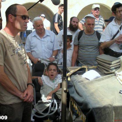 בר מצווה לילדים מונשמים בכותל המערבי בירושלים – 12.10.2009