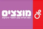 מוצצים חיפה